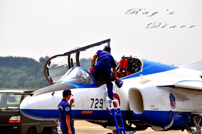 _DSC1743.JPG